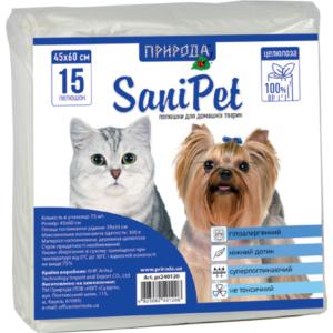 """Пеленки для собак и кошек 60*45 см ТМ """"Природа"""""""