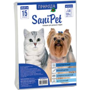 """Пеленки для собак и кошек 60*60 см ТМ """"Природа"""""""