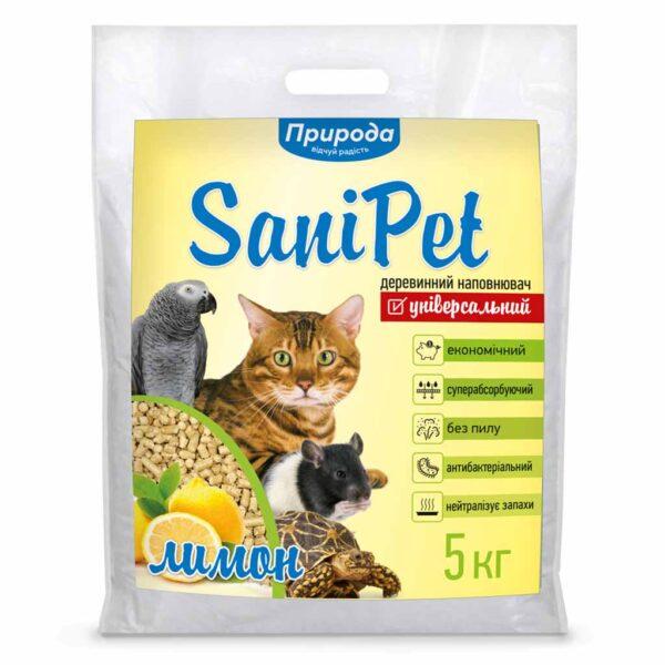 Древесный наполнитель ТМ Природа SANI PET Универсальный 2,5 кг.; 5 кг. Лимон